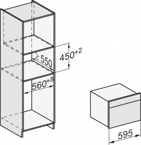 Духовой шкаф с СВЧ H7640BM BRWS бриллиантовый белый