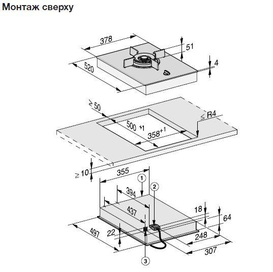 Combi газовая панель CS7102 FL2