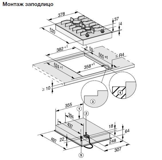 Combi газовая панель CS7102 FL3