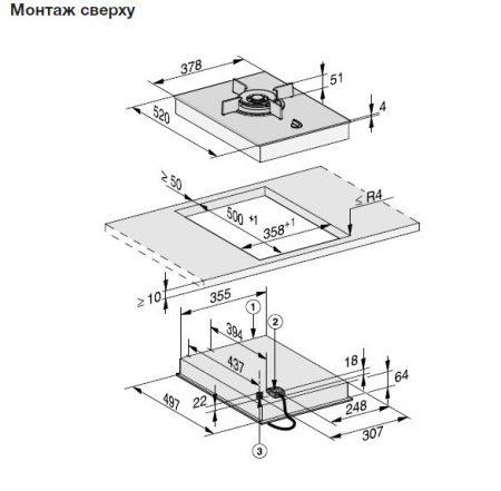 Combi панель WOK CS7101 FL